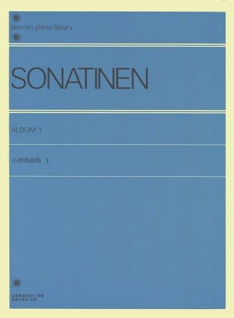 Asscent on Analytical Sonatinas - 可以教分析的小奏鳴曲 4